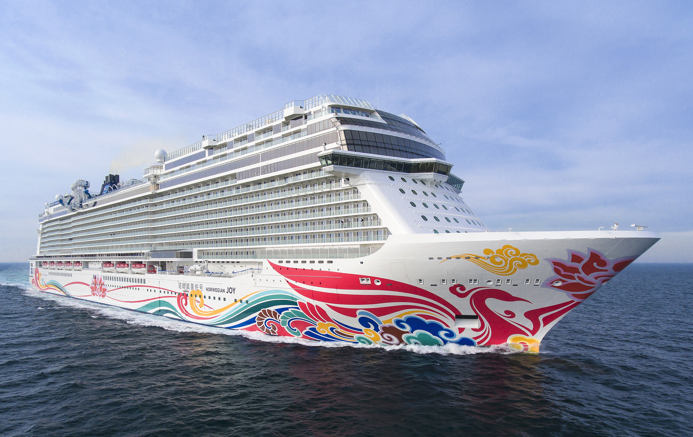 VSM Newsletter_Norwegian Joy_Meyer Werft