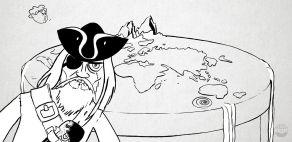 Schutz des marinen Erbes und maritimer Interessen